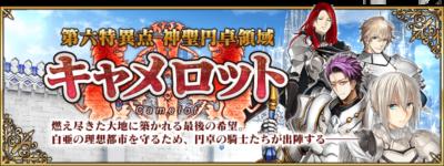 banner_100658765