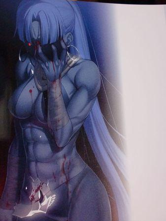 文庫版『FateZero』1巻 (2)