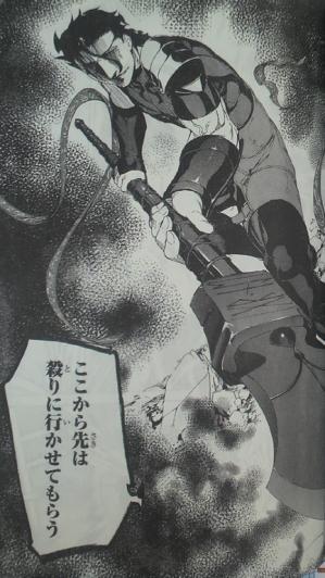 ヤングエース7月号 (2)