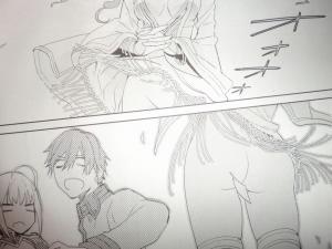 コンプティーク 2011年 9月号 TYPE-MOON 10周年記念大特集! (11)