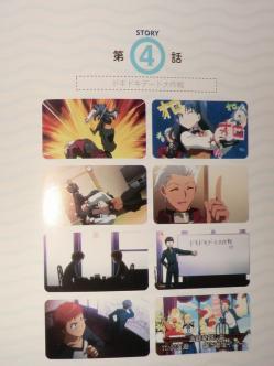 Carnival Phantasm(カーニバル・ファンタズム)1st season  (6)