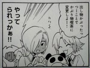 コンプティーク 2011年 Fate関連 (6)