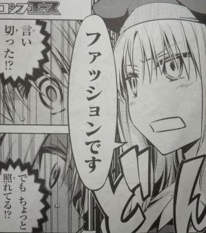 コンプエース 2011年 12月号 Fate関連 (6)