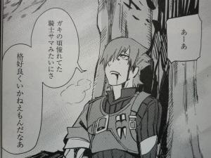コンプティーク 2011年 12月号 Fate関連 (5)