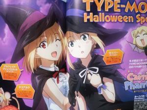 コンプティーク 2011年 12月号 Fate関連 (3)