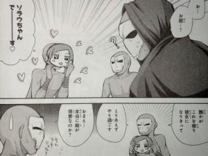 FateZero コミックアラカルト 乱雲編 (4)