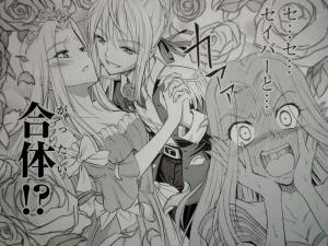 FateZero コミックアラカルト 乱雲編 (13)