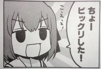 マジキュー4コマ FateZero 四コマ聖杯戦争 1巻  (19)