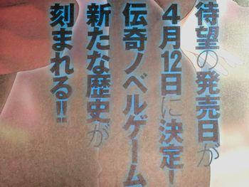 TYPE-MOONエース VOL (4)