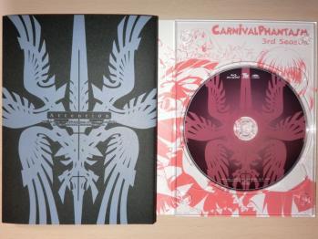 Carnival Phantasm(カーニバル・ファンタズム) 3rd Season  (3)