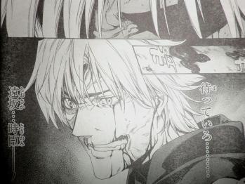 ヤングエース 2012年 3月号 Fate関連  (6)