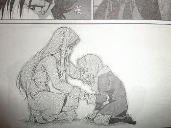 ヤングエース 2012年 Fate関連 (6)