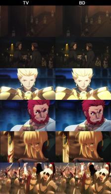 Fate Zero BD 比較その3