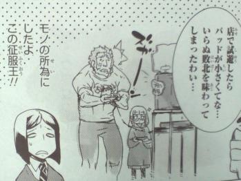 アルティマ・エースVOL3 Fate/Zero黒 (3)