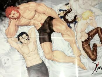 ヤングエース 2012年 5月号 Fate関連 (2)