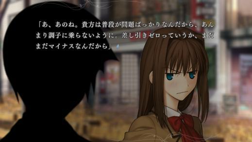 魔法使いの夜 プレイ日記 (7)