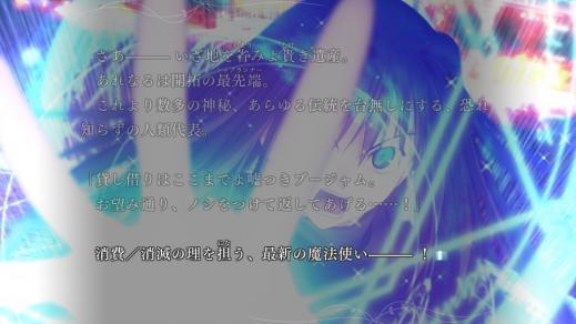 魔法使いの夜 プレイ日記 (22)