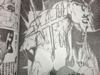 ヤングエース 2012年 6月号 Fate関連 (3)