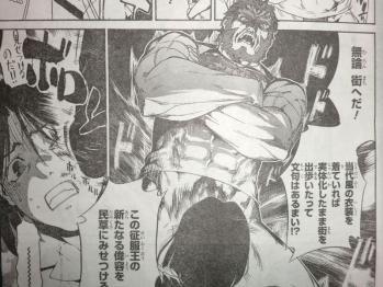 ヤングエース 2012年 6月号 Fate関連 (4)