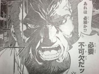 ヤングエース 2012年 6月号 Fate関連 (5)