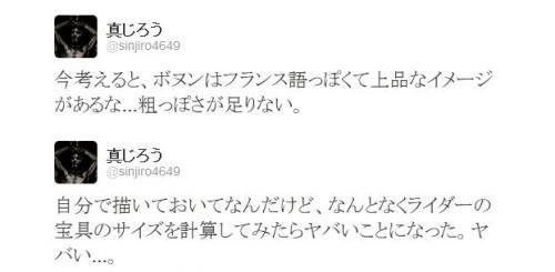 ヤングエース 2012年 6月号 Fate関連 (6)