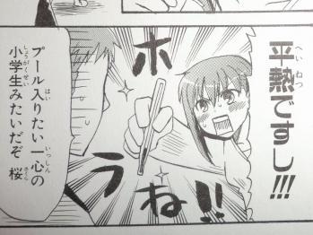 Fatestay night アンソロ ベストエピソード (4)