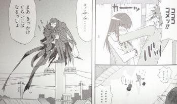 Fatestay night アンソロ ベストエピソード (11)