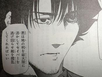 ヤングエース 2012年 7月号 Fate関連 (7)