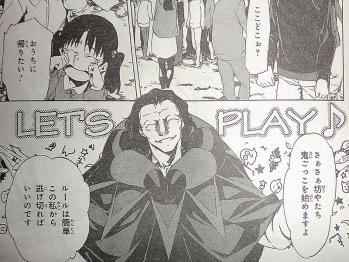 ヤングエース 2012年 7月号 Fate関連 (10)