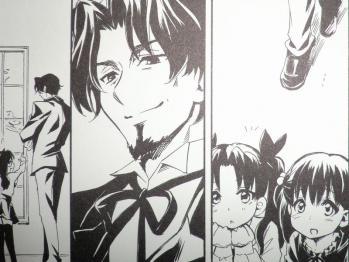 FateZero コミックアンソロジー Root-crown (16)