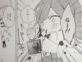 FateZero コミックアンソロジー Root-tiara (8)
