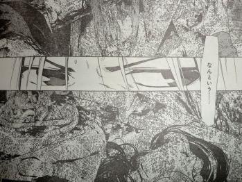 ヤングエース 2012年 8月号 Fate関連 (4)