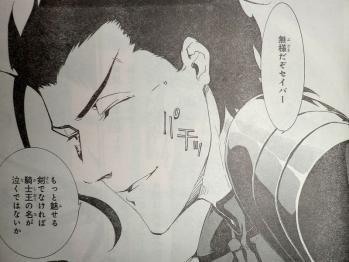 ヤングエース 2012年 8月号 Fate関連 (7)