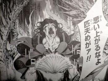 ヤングエース 2012年 9月号 Fate関連 (5)