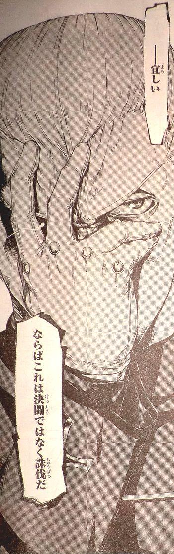 ヤングエース 2012年 9月号 Fate関連 (6)