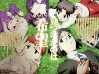月刊ニュータイプ 2012年 9月号 Fate関連 (3)