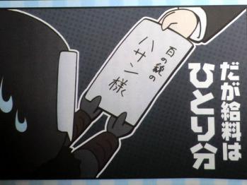 月刊ニュータイプ 2012年 9月号 Fate関連 (6)
