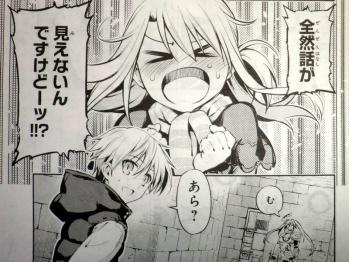 コンプエース 2012年 10月号 Fate関連 (8)