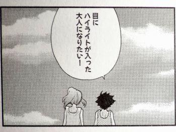マジキュー4コマ FateZero 四コマ聖杯戦争 4巻 (4)