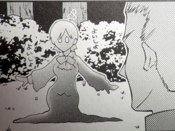 マジキュー4コマ FateZero 四コマ聖杯戦争 4巻 (10)