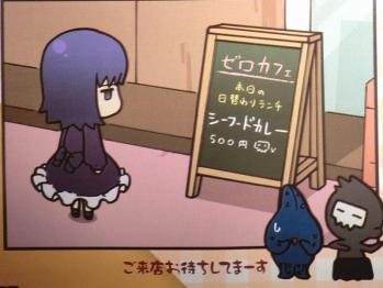 月刊ニュータイプ 2012年 10月号 Fate関連 (6)