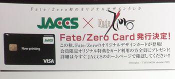 Fate/Zero Blu-ray Disc Box Ⅱ (3)