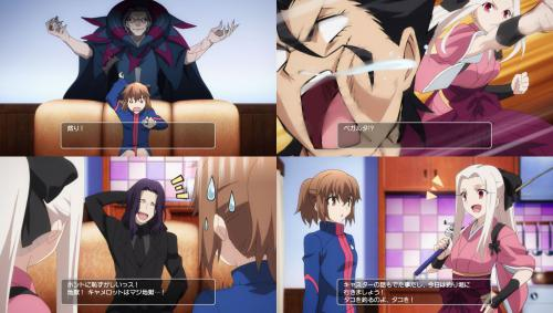 Fate/Zero Blu-ray Disc Box Ⅱ (8)