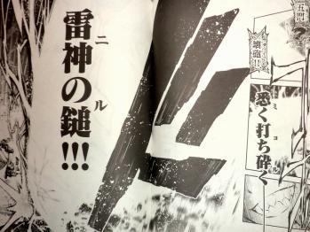 コンプエース 2012年 11月号 Fate関連 (12)