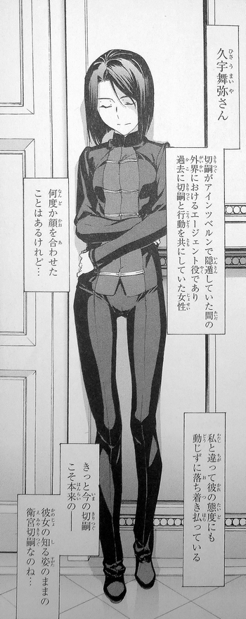 Fate/Zero 4巻 (5)