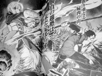 ヤングエース 2012年 11月号 Fate関連 (6)