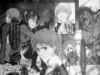 ヤングエース 2012年 11月号 Fate関連 (12)