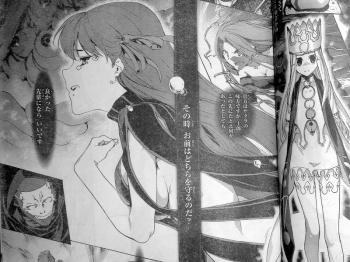 ヤングエース 2012年 11月号 Fate関連 (13)