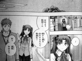 Fate 西脇だっと 最終話 (5)