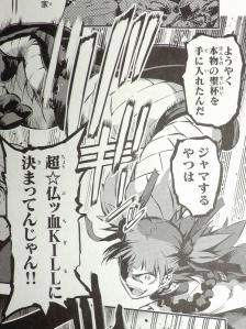 Fatekaleid liner プリズマ☆イリヤ ドライ!! 1巻 (9)